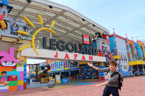 名古屋Legoland 樂園